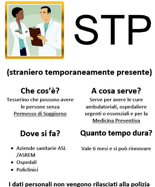 Salute faq in italiano l 39 italiano per integrarsi for Tessera sanitaria per extracomunitari senza permesso di soggiorno